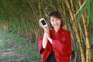 samurai wifi thiết bị wifi đi nhật