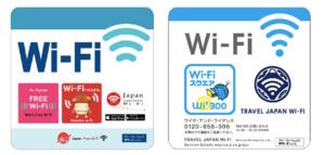 Thuê wifi đi nhật tại samurai