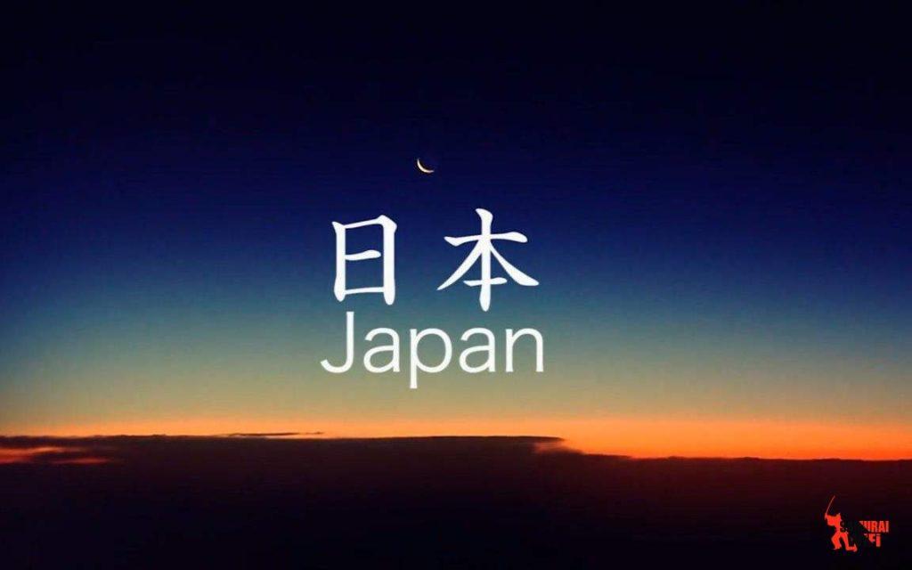 Hoàng hôn Nhật Bản
