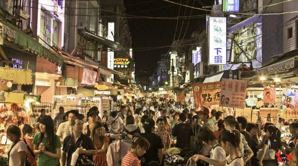 chợ đêm Hauxi du lịch đài loan Samurai wifi