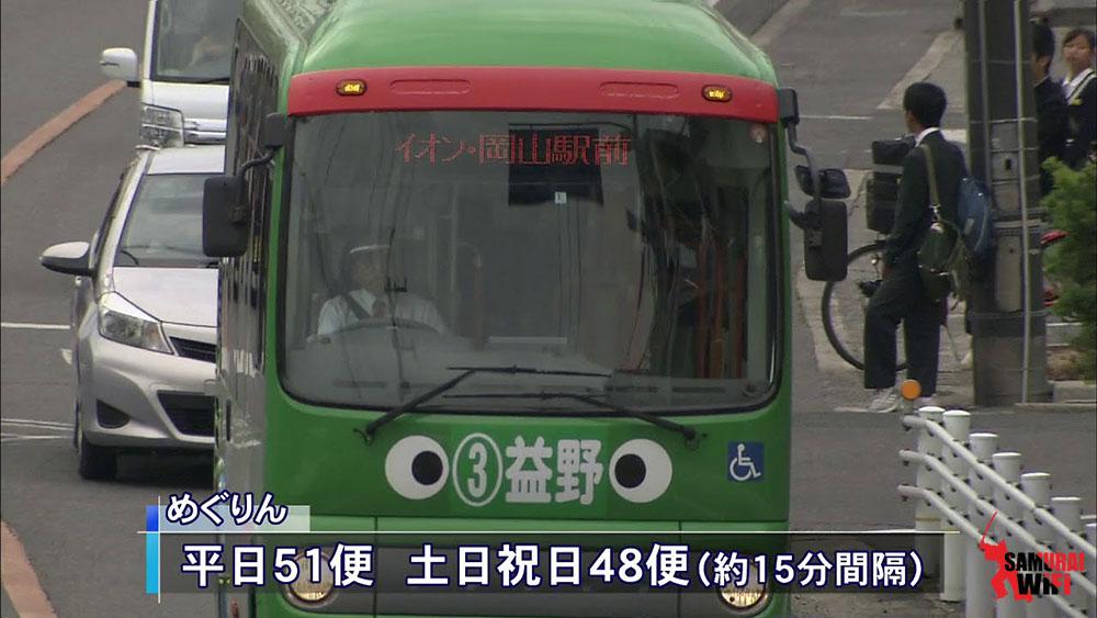 tài xế xe buýt nhật đình công