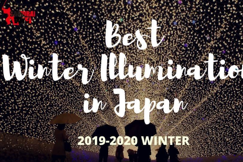 Lễ hội đèn led Nhật Bản